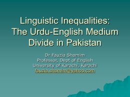 Linguistic Inequalities: The Urdu