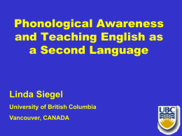 Teaching phonological awareness