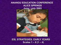 Strategies Early years scales1-4
