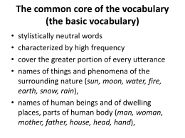 The common core of the vocabulary (the basic vocabulary)