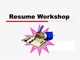 Resume Clinic - James Madison University