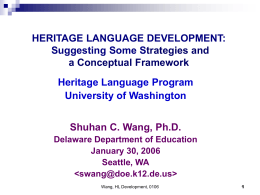 Heritage Language Development
