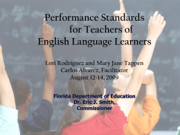 Performance Standards for Teachers of English Language