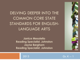 Introduction to the Common core state standards for