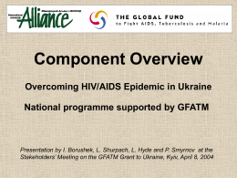 Overcoming HIV Epidemic in Ukraine