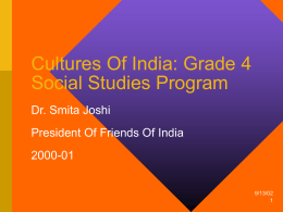Cultures of India: Grade 4 Social Studies Program