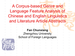 A Corpus-based Genre and Language Feature Analysis of