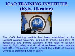 Слайд 1 - International Civil Aviation Organization
