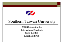 Southern Taiwan University of Technology