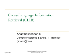 Cross-Language Information Retrieval