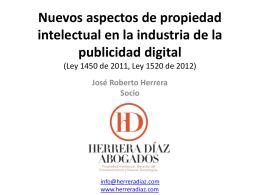 Nuevos aspectos de propiedad intelectual en la industria