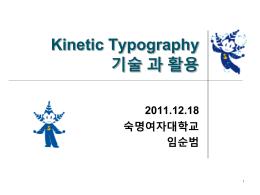 mm.sookmyung.ac.kr