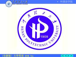 幻灯片 1 - 大学英语学习网