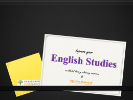 Improve your English Studies