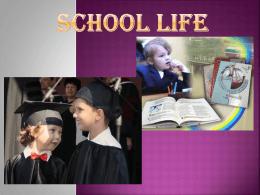 School life - 1september.ru