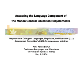 Assessing the Language Component of the Manoa General
