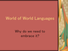 World of World Languages