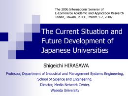www.hirasa.mgmt.waseda.ac.jp
