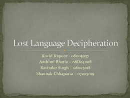 Lost Language Decipheration