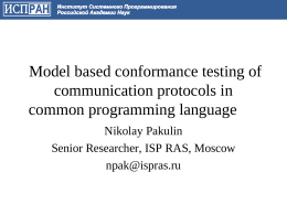 Formal Methods in Common Progrmming Language