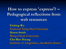 How to express 'express'? – Pedagogical reflections from