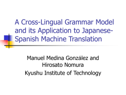 A Cross-Lingual Grammar Model and its Application to