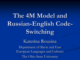 The 4M Model and Russian-English Code