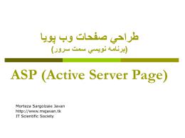 ASP - Google Sites