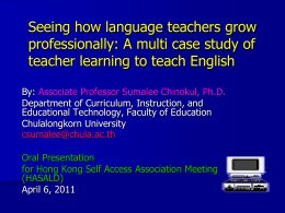 Development of EFL Teaching Skills: Knowledge from
