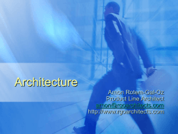Software Architecture  - Cirrus Minor | Musings of a
