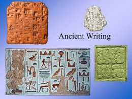 Ancient Writing - SCF Faculty Site Homepage