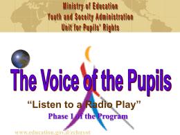 זכויות תלמידים עיוורים וליקויי ראייה