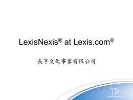 PowerPoint 簡報 - 元智大學 Yuan Ze University