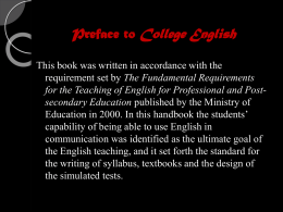 Preface to the Book College English