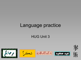 Language practice - Winston