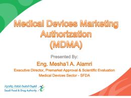 MDMA: - الهيئة العامة للغذاء والدواء