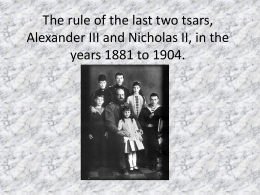 The rule of the last two tsars, Alexander III and Nicholas