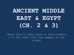Ancient Middle East & Egypt