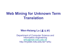 Workshop on Web Mining Technology and Applications …