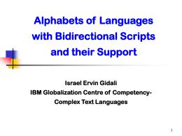 מצגת של PowerPoint - Unicode Consortium