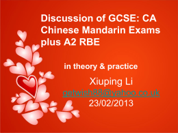 AS, A2 Edexcel Mandarin