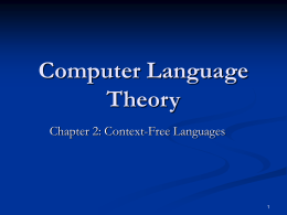 Computer Language Theory