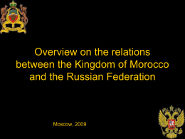 Overview of the relations between the Kingdom of …