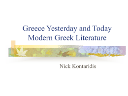 Greece Yesterday and Today Modern Greek Literature