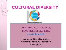 MULTICULTURAL TRAINING MODULE