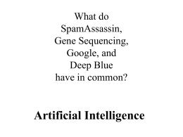 Introduction: What is AI?
