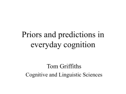 Inductive inference in perception and cognition