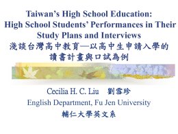 Taiwan's High School Education: High School Students
