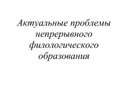 www.herzen.spb.ru