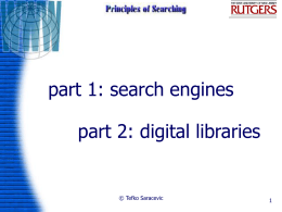 Part 1: Search engines - Home